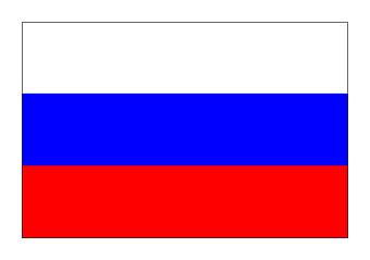 Русская